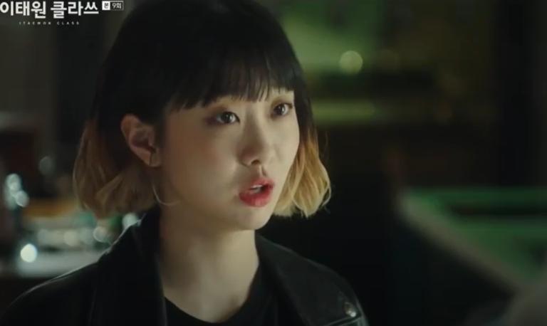 【韓劇|觀後感】《梨泰院CLASS》第9集:趙以瑞本集戰鬥力大爆發