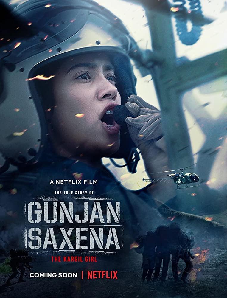 壯志凌雲:印度頭號女飛官|印度片都這麼勵志催淚的嗎?