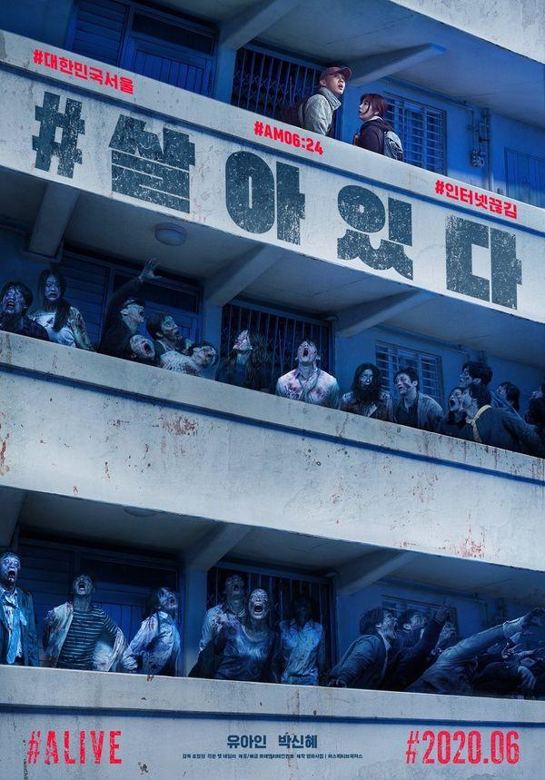 Netflix《#Alive/#活著》2020評價:喪屍來了,一定要活下來!